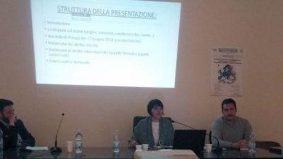 """Семинар во Рим на тема """"Европската Унија и решавањето на грчко-македонскиот спор"""""""