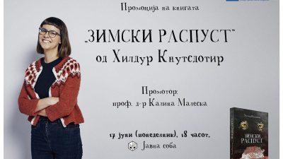Хилдур Кнутсдотир, една од најпознатите исландски писателки за деца на промоција во Македонија