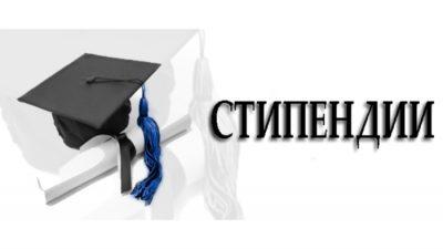Конкурс за доделување стипендија за академски студии од втор циклус во Грција
