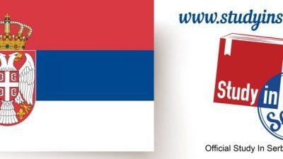 """Претставена е програмата """"Студирај во Србија"""" наменета за странски студенти"""