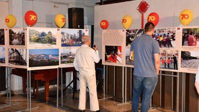 """Изложбата на фотографии """"Кина во моите очи"""" на """"Охридско лето"""""""