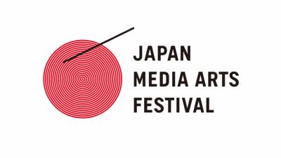 Japan media art festival 2019