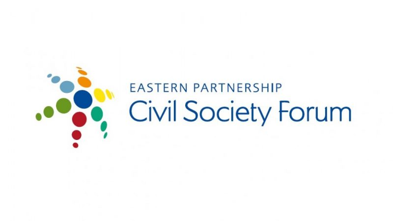 ADMIN AND ADVOCACY INTERNSHIP AT THE EASTERN PARTNERSHIP CIVIL SOCIETY FORUM