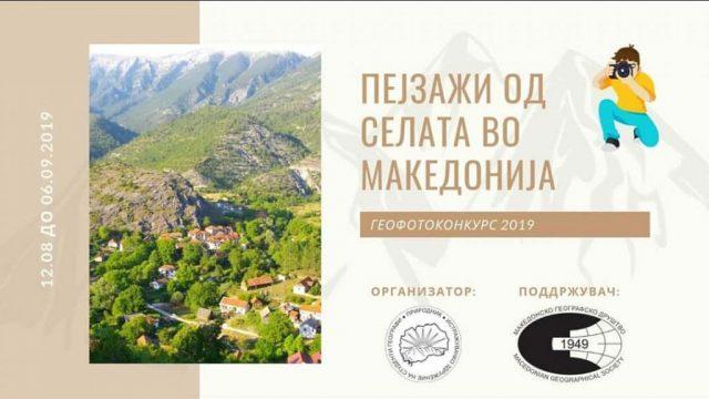 pejsazi-od-selata-vo-makedonija.jpg