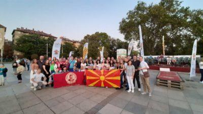 УГД на Урбан спорт фест во Софија