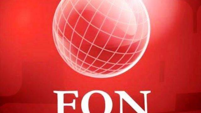 fon-logo.jpg
