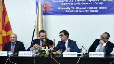 Претседателот Стево Пендаровски во посета на Факултетот за безбедност – Скопе при Укло