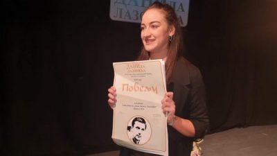 """Студентката Јована Спасиќ победи на фестивалот """"Денови на Данило Лазовиќ"""""""