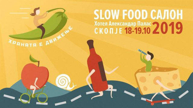 Slow_Food_Salon_2019.jpg