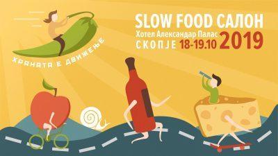 """Промоција на здрава храна од локални производители на првиот """"Слоу фуд салон"""""""