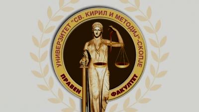 Студенти од Правен во Скопје сами ќе бираат студентски правобранител, ќе го плаќаат со пари од бруцошката забава