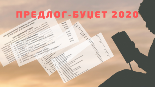 Predlog-Budzet-2020-1-1078x516.png