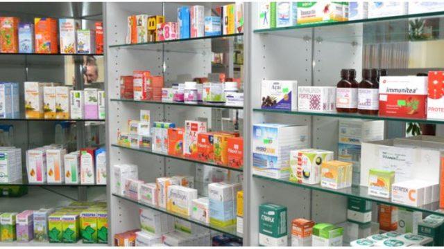 apteka-kvoti-lekovi.jpg