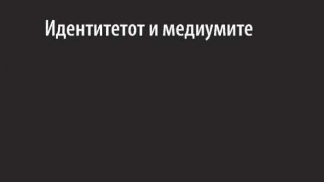 korica-biljana-696x1015-1.jpg