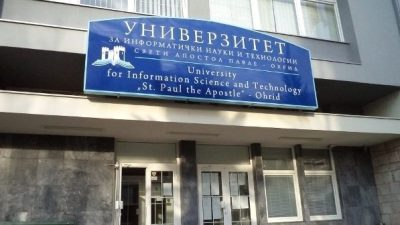 Нов предлог-закон за охридскиот универзитет ги закара студентите со пратениците