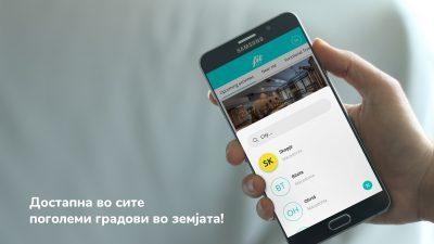 FitKit – Прва македонска апликација за вежбачи