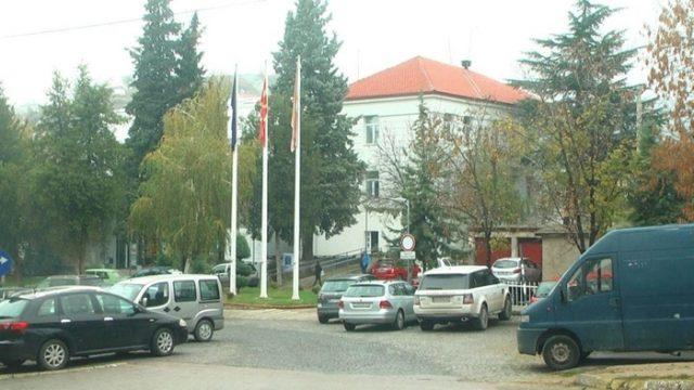 opshtina-kochani-1024x576-246380.jpg