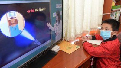 Кина планира онлајн настава за 200 милиони ученици поради коронавирусот