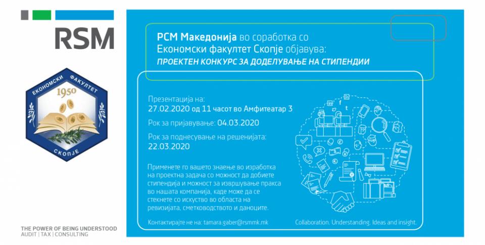 RSM_invitation-990x500-1.png