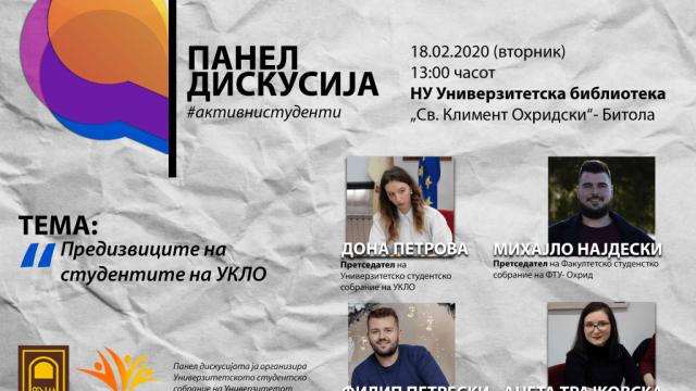 poster_diskusija.png