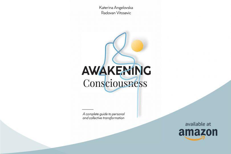 AC-Amazon.jpg