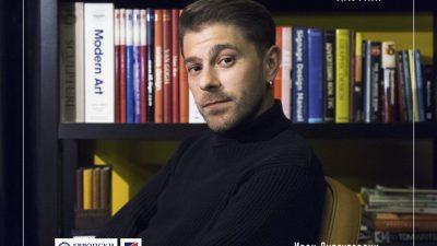 Успешни алумни приказни: доц. м-р Иван Дургутовски
