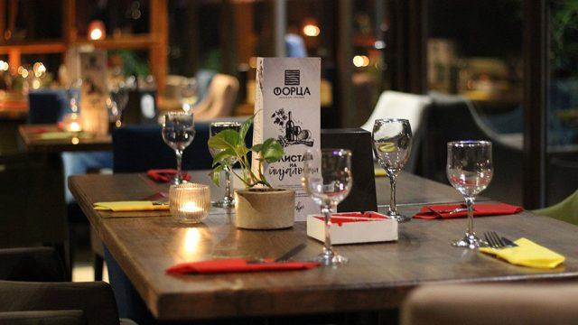 restaurant-ambient.jpg