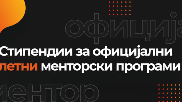 Banner-Mentorski-programii-mk.png