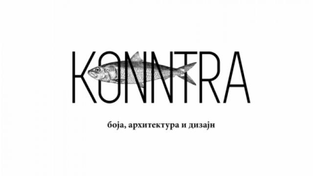 kontra.png