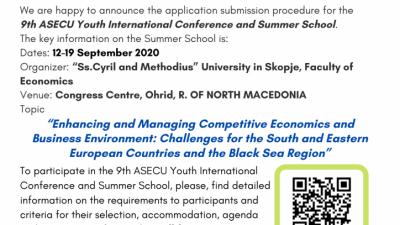 Отворен повик за учество на 9-та Младинска интернационална конференција и летна школа во Охрид, од 12-19 септември 2020 година