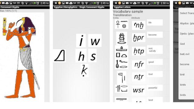 Aplikacija-za-chitanje-hieroglifi.jpg