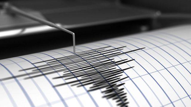 Britanski-nauchnici-razvile-model-shto-polesno-kje-predvidi-zemjotresi.jpg