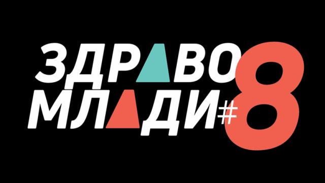 Domashnite-Funk-Shui-na-10.-festival-Zdravo-mladi-.png