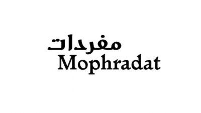 GRANTS FOR ARTISTS MOPHRADAT