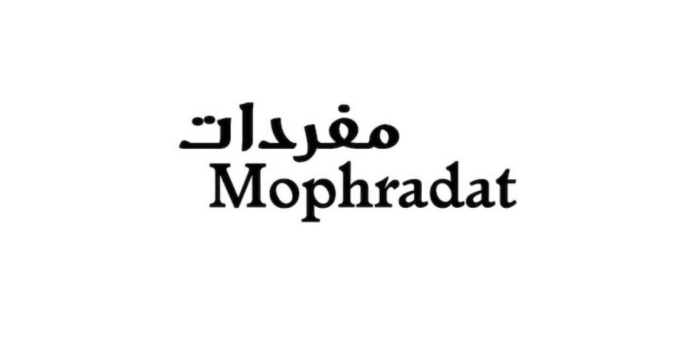 GRANTS-FOR-ARTISTS-MOPHRADAT.jpg