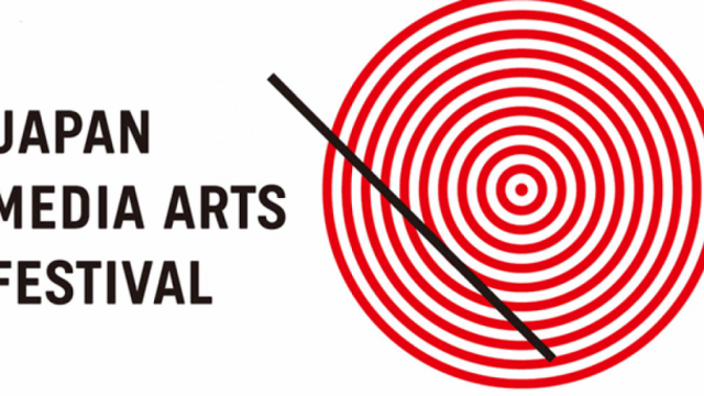 Japan-Media-Arts-Festival-Call-for-Entry.png