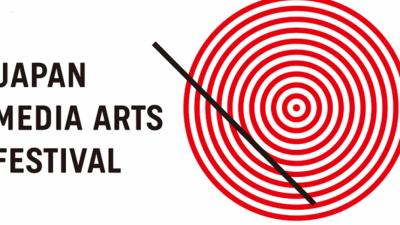 Japan Media Arts Festival – Call for Entry