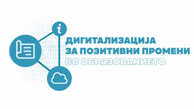 Logo_Bojan-Kordalov_Digitalizacija-za-pozitivni-promeni-vo-OBRAZOVANIETO.png