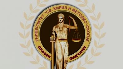 Отворен повик за пријавување за меѓународен натпревар – Willem C. Vis International Commercial Arbitration Moot