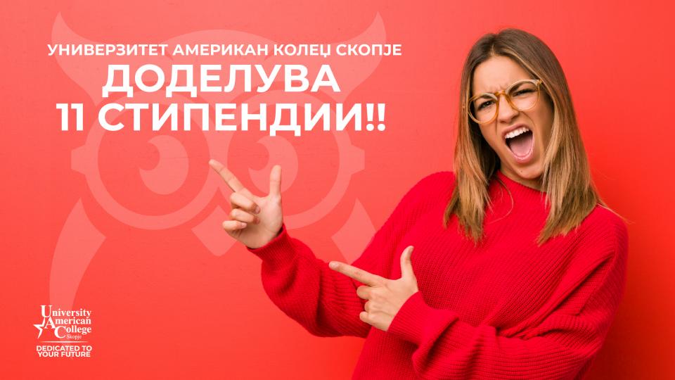 PRELIMINAREN-SPISOK-OD-KONKURS-ZA-STIPENDII-ZA-AKADEMSKA-20202021-GODINA.png