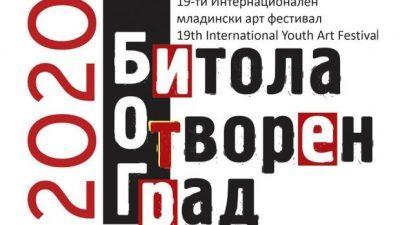 "Интернационален младински арт фестивал: ""Битола Отворен Град"" од 3-ти до 5-ми септември"