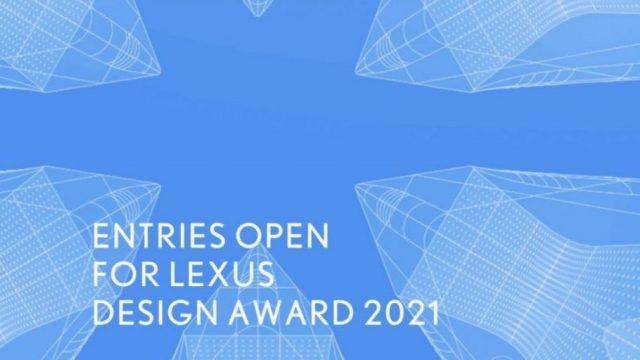 LEXUS-DESIGN-AWARD-2021.jpg