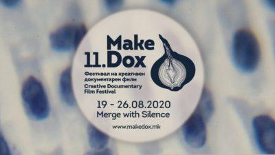 """""""Македокс"""" ќе се одржи од 19 до 26 август"""