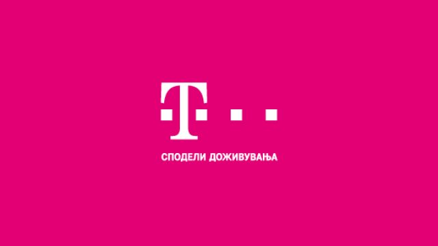 Vrabotuvanje-vo-Makedonski-Telekom.jpg