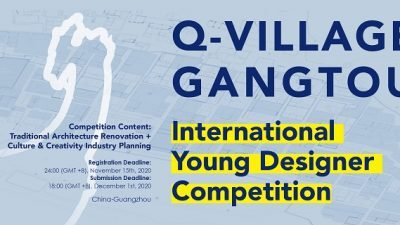 """Q-Village · Gangtou"" Call for Young Voices on the Design of Chinese Villages!"
