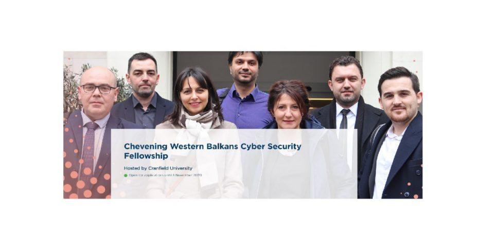 CHEVENING-WESTERN-BALKANS-CYBER-SECURITY-FELLOWSHIP.jpg