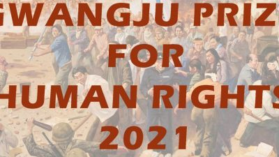 Call for Nominations for the 2021 Gwangju Prize for Human Rights