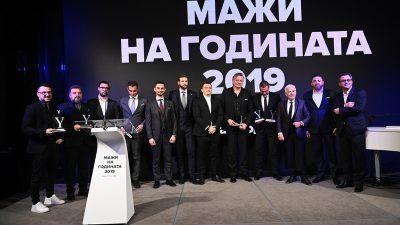 ФРАЈДЕЈ КОМУНИКАЦИИ: Во ноември ќе се избира Маж на годината во Македонија