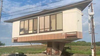 """Јапонец направил куќа на ,,педа место"""", цел свет се чуди (ФОТО)"""