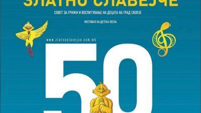 """Јубилеот – 50 години """"Златно славејче"""" ќе се одржи под ведро небо"""